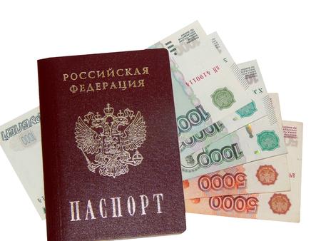 http://us.123rf.com/450wm/avatap/avatap1506/avatap150600066/41063228-Паспорт-с-деньгами.jpg