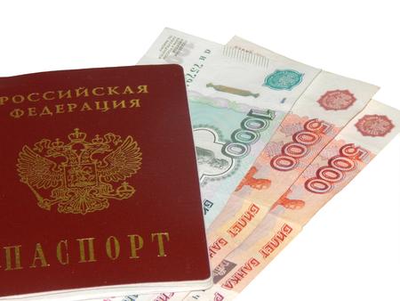 http://us.123rf.com/450wm/avatap/avatap1506/avatap150600134/41530800-Паспорт-с-иностранной-валютой-11000.jpg