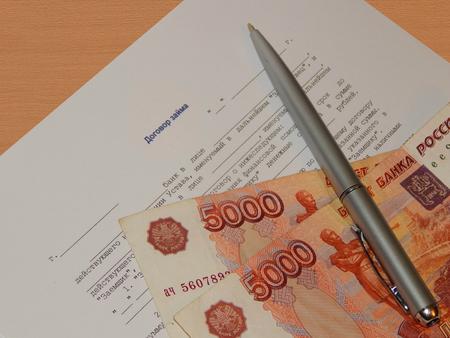 http://us.123rf.com/450wm/avatap/avatap1506/avatap150600171/41530814-Крупным-планом-кредитного-договора-с-деньгами-и-пера.jpg