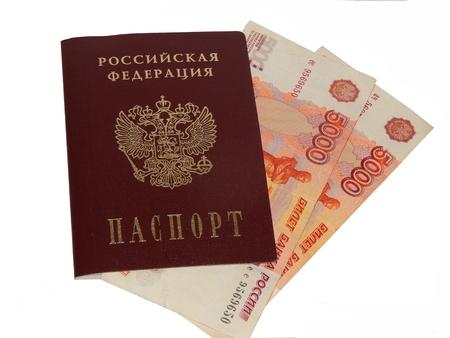http://us.123rf.com/450wm/avatap/avatap1506/avatap150600178/41639569-деньги-в-pasports.jpg