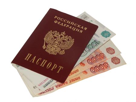 http://us.123rf.com/450wm/avatap/avatap1506/avatap150600180/41173552-Деньги,-вложенные-в-паспорт.jpg