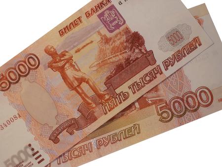 http://us.123rf.com/450wm/avatap/avatap1507/avatap150700367/42791663-Русский-денег-5000-руб-крупным-планом.jpg