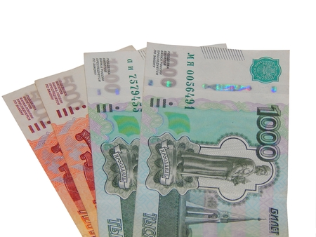 http://us.123rf.com/450wm/avatap/avatap1507/avatap150700375/42791673-Деньги-на-белом-фоне.jpg