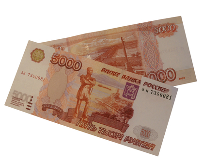 http://us.123rf.com/450wm/avatap/avatap1507/avatap150700387/42791980-two-five-thousand-ruble-banknotes.jpg