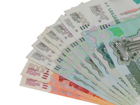 http://us.123rf.com/450wm/avatap/avatap1508/avatap150800235/43551912-Русский-денег-в-размере-18000-рублей.jpg