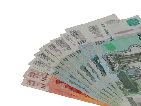 http://us.123rf.com/450wm/avatap/avatap1508/avatap150800236/43551915-Русский-денег-в-размере-20000-рублей.jpg