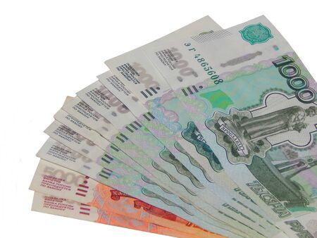 http://us.123rf.com/450wm/avatap/avatap1508/avatap150800237/43551917-Деньги-России.jpg