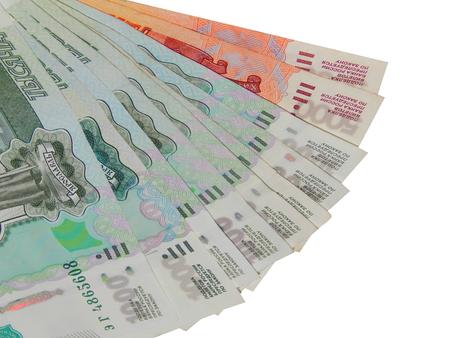 http://us.123rf.com/450wm/avatap/avatap1508/avatap150800314/43911504-России-деньги.jpg