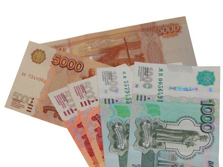 http://us.123rf.com/450wm/avatap/avatap1508/avatap150800315/43947138-Деньги-России.jpg