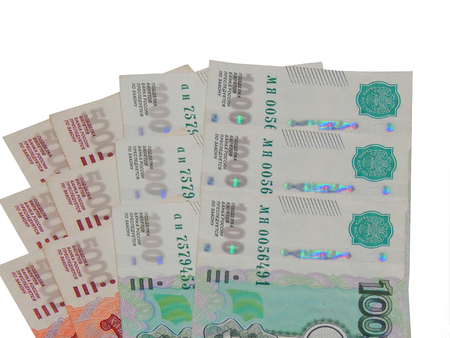 http://us.123rf.com/450wm/avatap/avatap1508/avatap150800318/43948787-Деньги-1000-и-5000-рублей.jpg