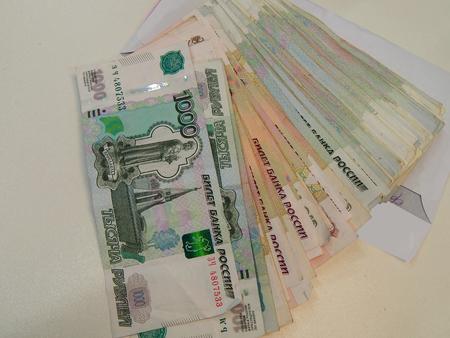 rubles: money 1000 rubles