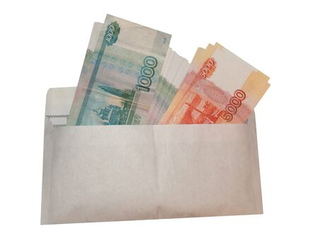rubles: Bundle of money 5000, 1000 rubles on a white background Stock Photo