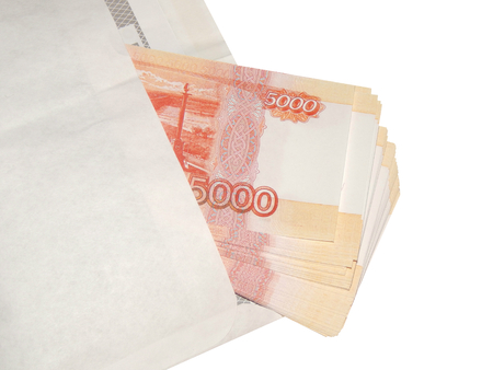 rubles: Bundle of money 5000 rubles on a white background Stock Photo