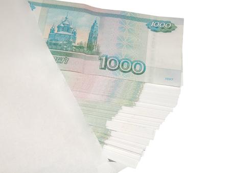rubles: Cash loan of 1,000 rubles microloan