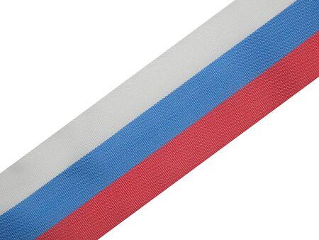 tricolor: Russian tricolor - white, blue, red