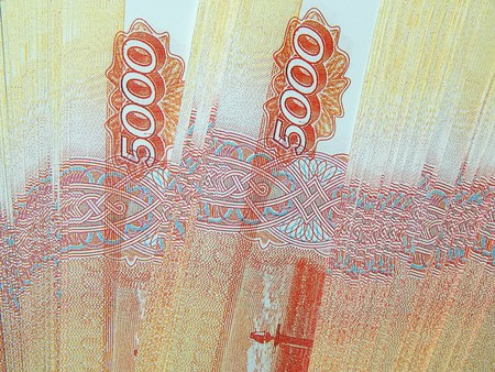 Russian money with a face value of 5000 rubles close-up