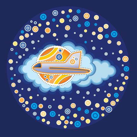 spaceship photo