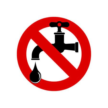 ahorrar agua: Guardar signo de agua, ilustraci�n vectorial. icono de grifo.