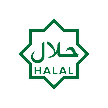 Halal food label stamp. Vector Muslim halal restaurant menu and hallal products certificate star and Arabic script icon Çizim