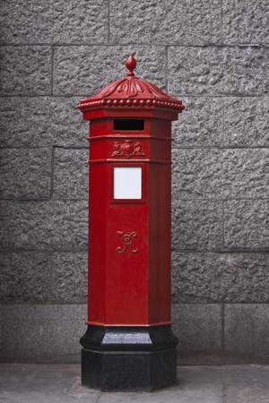 Red post box in London photo