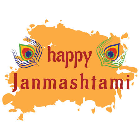 Illustration to the Hindu festival happy Janmashtami.