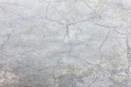 cracked concrete: Abstract cracked concrete background texture with space for your text Stock Photo