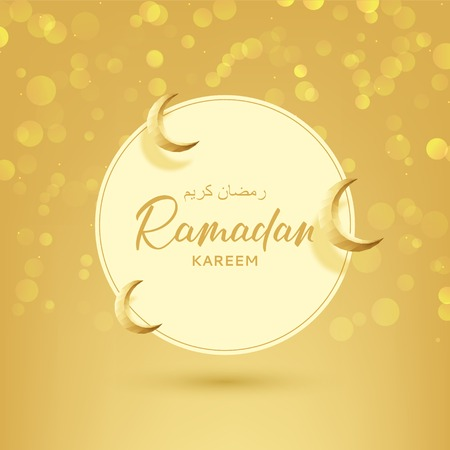Islamic festive card for Ramadan Kareem. Beautiful festive background with crescents in paper art style. Vector illustration. Translation from Arabic: Ramadan Kareem.  イラスト・ベクター素材