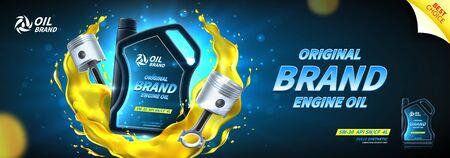 Engine oil advertisement banner.