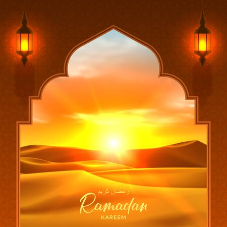 Ramadan Kareem holiday banner. Realistic evening desert with cloudy sky. Vector illustration with lanterns. Greeting banner for muslim festival. Translation from Arabic: Ramadan Kareem.