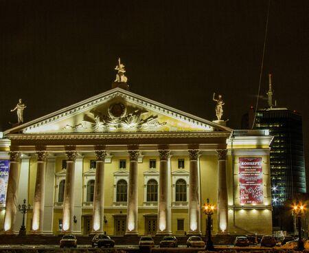 chelyabinsk: Opera house