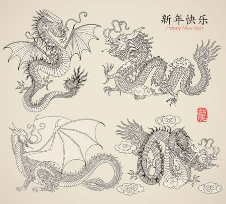 classic monster: Set of Dragons. Vector illustration.