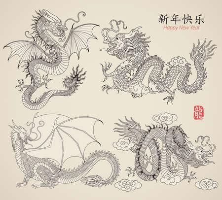 Set of Dragons. Vector illustration. Vector