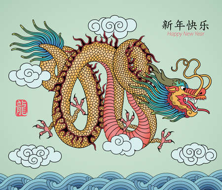 Year of Dragon. Vector illustration. Vector