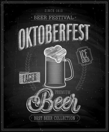 ビンテージのビール醸造所のポスター - 黒板。ベクトル イラスト。