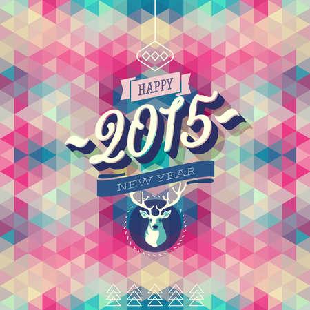 「新年」のポスター。ベクトル イラスト。  イラスト・ベクター素材