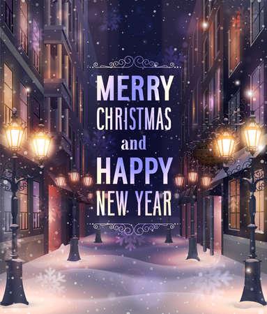 夜通り背景付きのクリスマス カード。ベクトル イラスト。