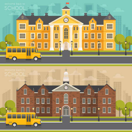 front or back yard: School building, flat style. Vector illustration.
