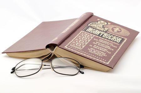 ortodox: Ortodox prayer book and glasses