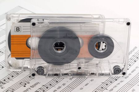 The music sheet tutorial solfeggio is a cassette tape