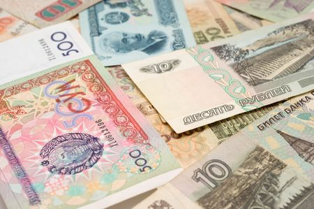 numismatic: Banknotes (numismatic collection) around separately closeup Stock Photo