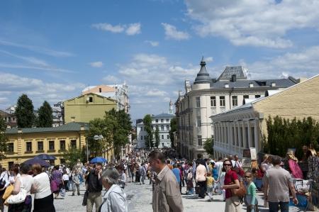 Street of Andriyivsky Uzviz in Kiev on a holiday