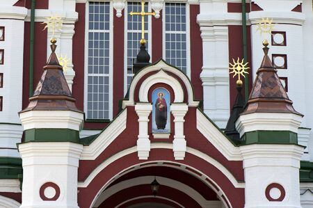 The main church of St. Panteleimons female monastery. Fragment.  Kiev, Ukraine. photo