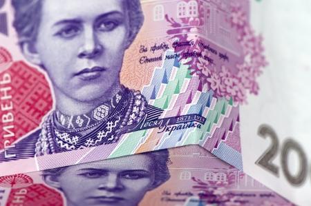 Oekraïense Hryvnia 200 bankbiljetten munten close-up
