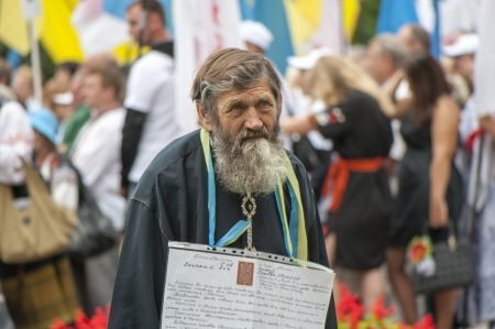 declaration: Opposition rally in independence day of Ukraine in Kiev, August 24, 2013 Editorial