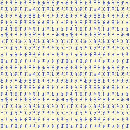 Vector seamless background imitating ancient cuneiform writing Illusztráció