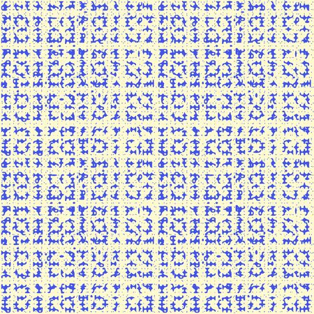 Vector seamless background imitating ancient cuneiform writing Illustration