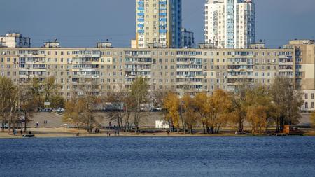 Quay of the Dnieper Bay in Kiev in the Obolon area, autumn city landscape Stock Photo