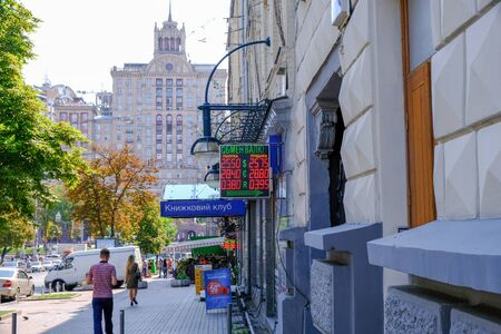 Summer cityscape street in the center of Kiev, Ukraine, August 7, 2019, normal working day, photo for editorial use
