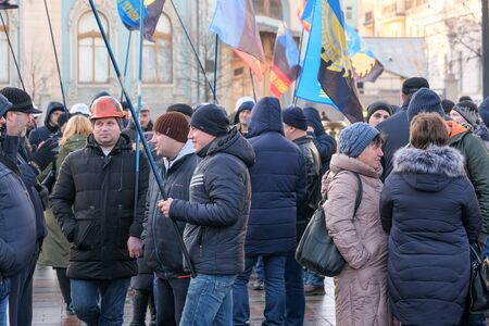 Mass picket and rally at the main entrance to the Verkhovna Rada of Ukraine against lifting the moratorium on the sale of agricultural land in Kiev, Ukraine, December 19, 2019 for editorial use Editorial
