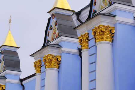 Architectural fragment of the Mikhailovsky Cathedral of the Orthodox Church in Kiev, Ukraine